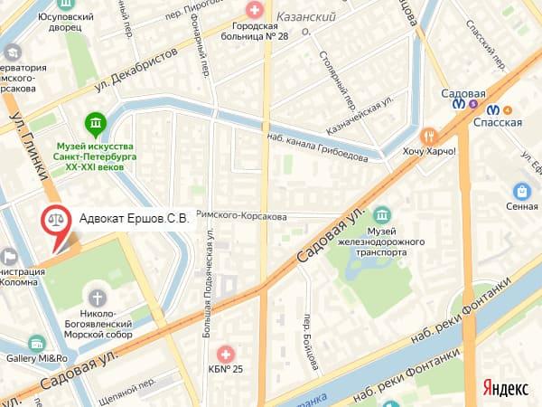 Карта Адвокат Ершов С.В.