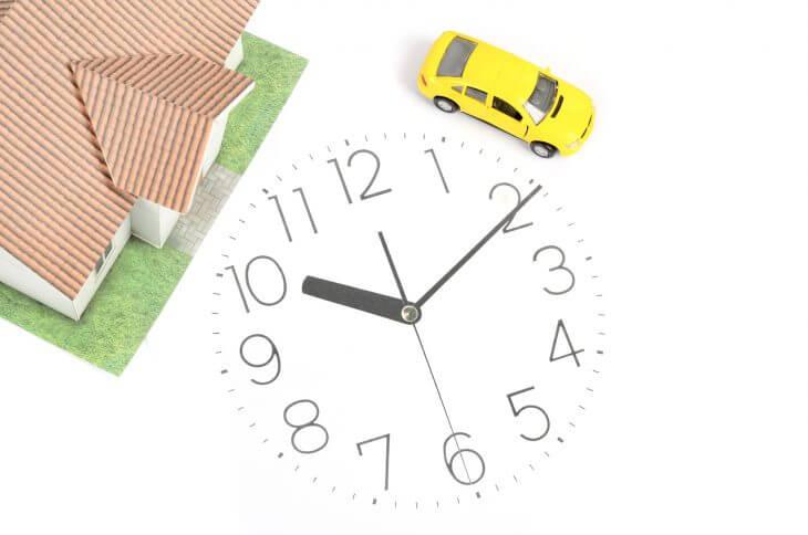 Часы, авто и дом